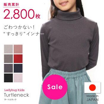 LadybugKidsタートルネックTシャツ10才〜14才