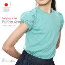 【半袖 パフスリーブ Tシャツ/100cm120cm】キッズ 女の子 女子 子供 こども 小学生 幼稚園 人気 上質 おしゃれ 子ども ガールズ 日本製 子供 tシャツ キッズ カラー 大きなサイズ
