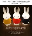 Miffy01