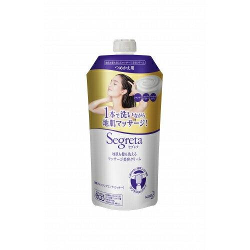 地肌も髪も洗えるマッサージ美容クリーム / 詰替え
