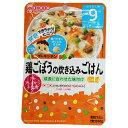 くすりのレデイハートショップで買える「和光堂 グーグーキッチン 鶏ごぼうの炊き込みごはん 80g(9ヵ月頃から)」の画像です。価格は98円になります。