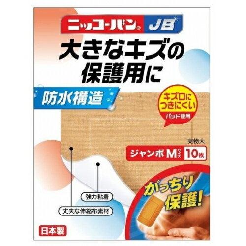 衛生日用品・衛生医療品, その他 JB No516 M10
