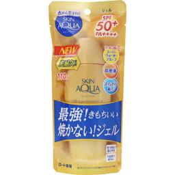 スキンアクア スーパーモイスチャージェルゴールド SPF50+ PA++++ 110g※取り寄せ商品 返品不可