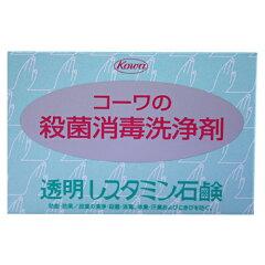 5900円(税込)以上で送料無料!【医薬部外品】透明レスタミン石鹸 80g