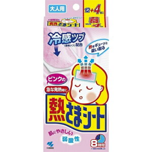 小林製薬 ピンクの熱さまシート 大人用 12枚+4枚