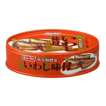 ニッスイ いわし味付 (イージーオープン缶) 100g×3個