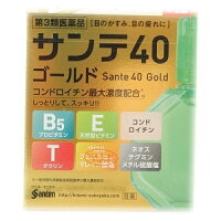 【第3類医薬品】サンテ40ゴールド12ml