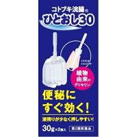 【第2類医薬品】コトブキ浣腸ひとおし2個入