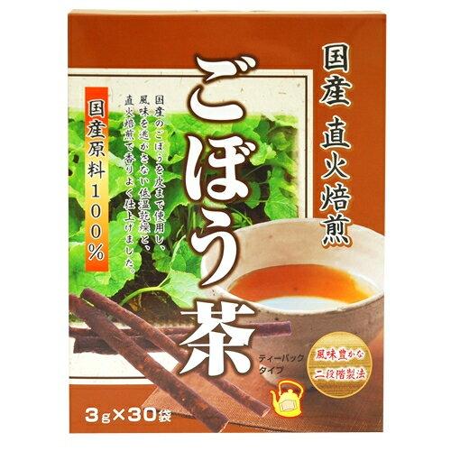 茶葉・ティーバッグ, 植物茶  30