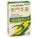 【第2類医薬品】麦門冬湯エキス顆粒S 8包