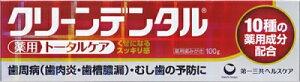 5900円(税込)以上で送料無料!【医薬部外品】クリーンデンタル 100g
