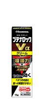【第「2」類医薬品】ブテナロックVαクリーム15g