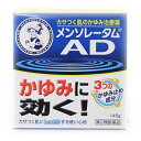 【第2類医薬品】メンソレータム ADクリーム 145g