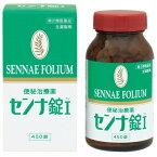 【第(2)類医薬品】センナ錠I 450錠