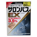 【第2類医薬品】サロンパスEX 60枚【セルフメディケーション税制対象】