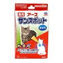 【動物用医薬部外品】薬用アース サンスポット 猫用 3本入り その1