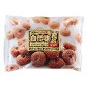 自然味良品 ミニドーナツ 135g×12個