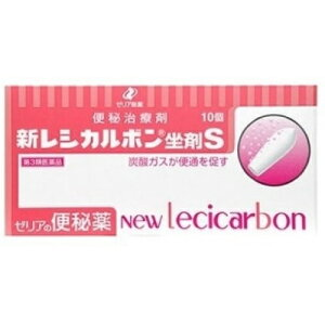 5900円(税込)以上で送料無料!【第3類医薬品】新レシカルボン坐剤S 10個