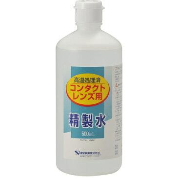 コンタクトレンズ用精製水 500ml