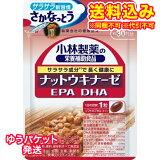 【ゆうパケット送料込み】小林製薬 ナットウキナーゼ・DHA・EPA(ソフトカプセル) 30粒(30日分)