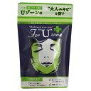 【医薬部外品】薬用洗顔石鹸 フォーUゾーン 100g