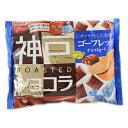 グリコ 神戸ショコラ ゴーフレットチョコレート 180g×15個 - くすりのレデイハートショップ