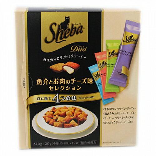 シーバ デュオ 魚介とお肉のチーズ味セレクション 240g※取り寄せ商品(注文確定後6-20日頂きます) 返品不可