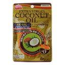 くすりのレデイハートショップで買える「エキストラヴァージン ココナッツオイル 30粒」の画像です。価格は706円になります。