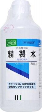 【第3類医薬品】メディズワン 精製水ワンタッチキャップ 500mL×2個