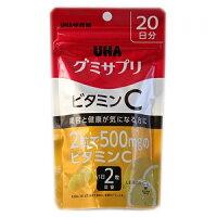 味覚糖グミサプリビタミンC20日分