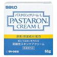 【医薬部外品】パスタロンクリームL 60g