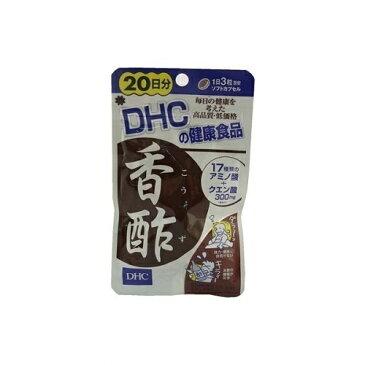 DHC 香酢 20日分※取り寄せ商品(注文確定後6-20日頂きます) 返品不可