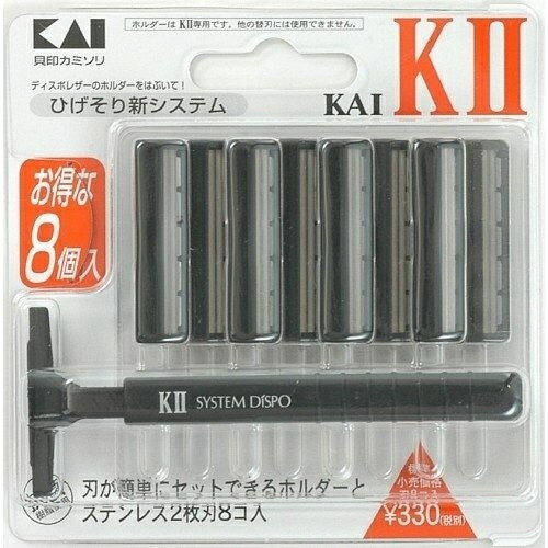 貝印 カイK2-8B ホルダーとステンレス2枚刃 (8コ入)×200個※取り寄せ商品(注文確定後6-20日...