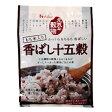 元気な穀物 香ばし十五穀 (30g×6袋)