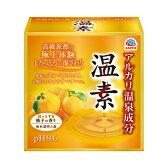 温素 柚子の香り (30g×15包)※取り寄せ商品(注文確定後6-20日頂きます) 返品不可