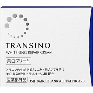 トランシーノ ホワイトニング リペアクリーム
