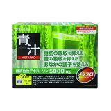 井藤漢方 メタプロ青汁(8g×30袋)