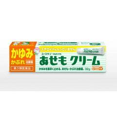 5900円(税込)以上で送料無料!【第3類医薬品】ユースキン あせもクリーム 32g