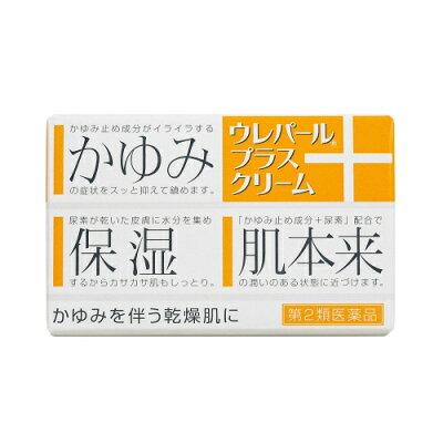 5900円(税込)以上で送料無料!【第2類医薬品】ウレパールプラスクリーム 80g
