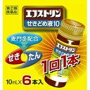 【第(2)類医薬品】エフストリンせきどめ液10(10ml×6本入)