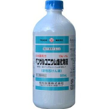 【第3類医薬品】ベンザルコニウム塩化物 500ml