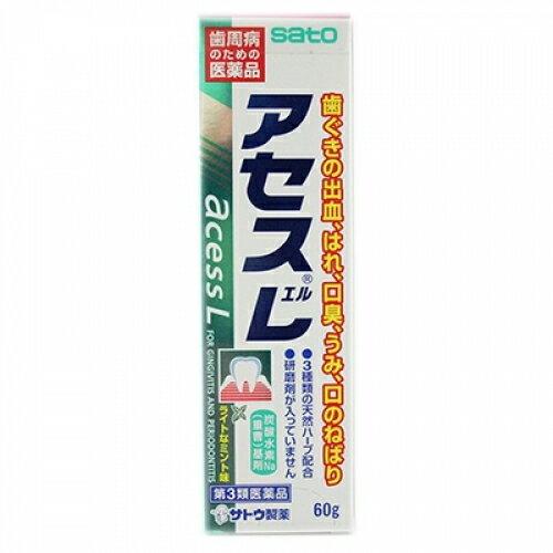 第3類医薬品 アセスL60g