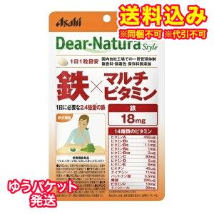 ゆうパケット)ディアナチュラ パウチ 鉄×マルチビタミン 60日分