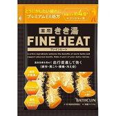 きき湯 ファインヒート グレープフルーツの香り 50g