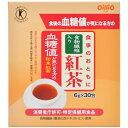 食事のおともに食物繊維入り紅茶 (6g×30包)※取り寄せ商品(注文確定後6-20日頂きます) 返品不可 その1