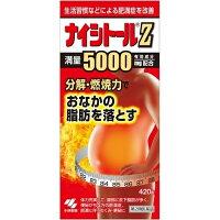 【第2類医薬品】ナイシトールZ420錠
