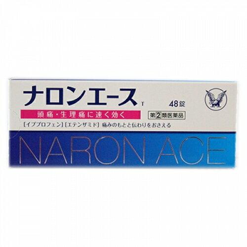 【第(2)類医薬品】ナロンエースT 48錠【セルフメディケーション税制対象】