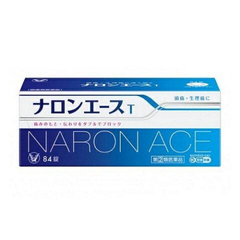 【第(2)類医薬品】ナロンエースT 84錠【セルフメディケーション税制対象】