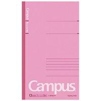 キャンパスノートスリムB5A罫ピンク※取り寄せ商品(注文確定後6-20日頂きます)返品不可