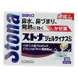 【第(2)類医薬品】ストナ ジェルサイナスS 36カプセル